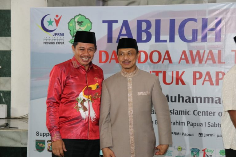 Wakil Walikota Bersama Ustadz DR. H. Muhammad SyamsiI Ali, Lc, M.A